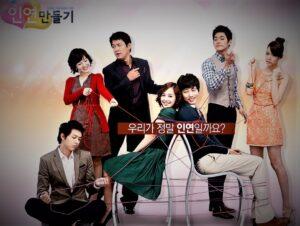 5 Drama Korea Eugene, Pemain Penthouse Dengan Pendekatan yang Salah Fokus